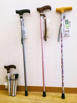 携帯便利で軽い杖