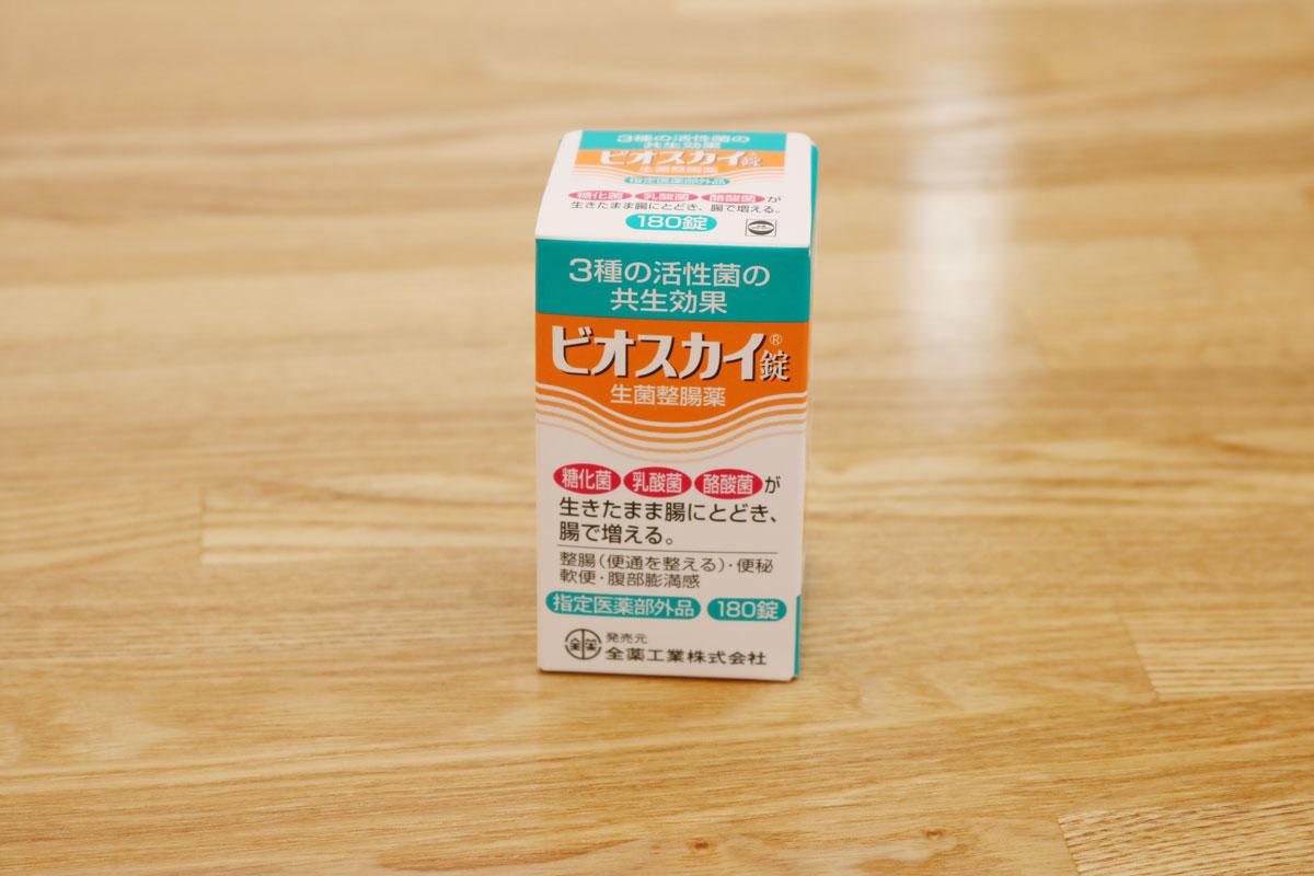 ザ・ガードコーワ整腸錠α3+